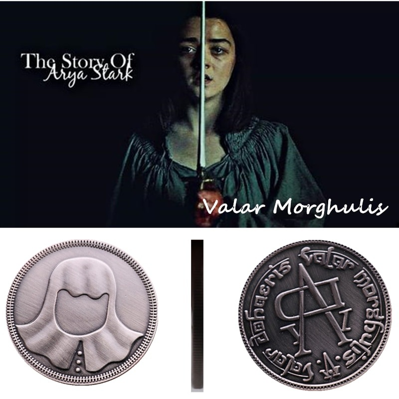 Game of Thrones Valar Morghulis Coin´20 1