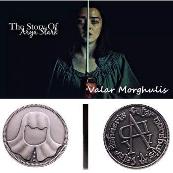 Game of Thrones Valar Morghulis Coin´20 8