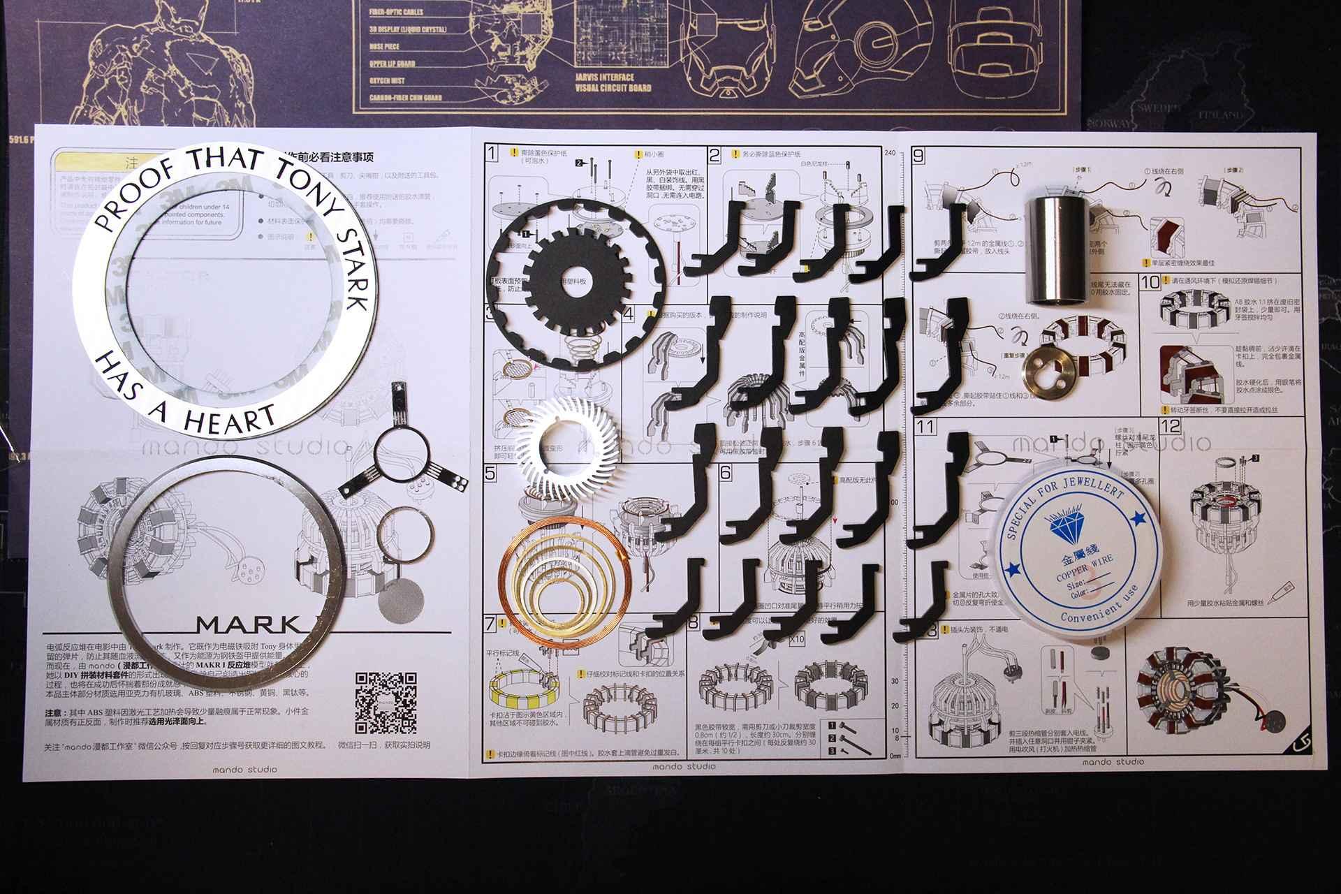 Reactor de Arco Tony Stark con luz LED 2020 6